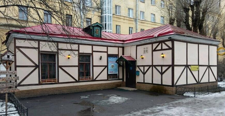 Театр «Karlsson Haus»