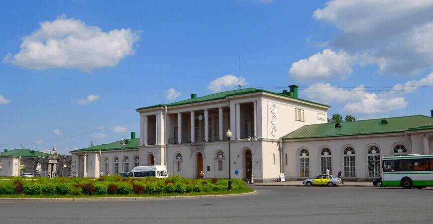 Ж/д вокзал Пушкин (Царское Село)