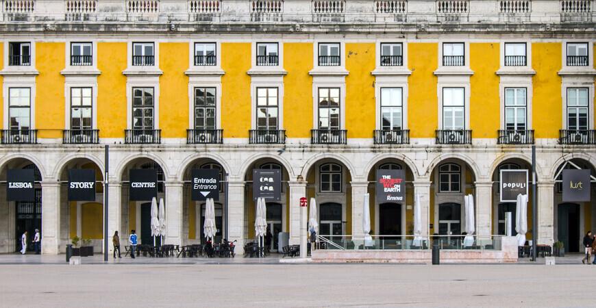 Центр истории Лиссабона
