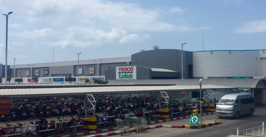 Теско Лотус на Пхукете (Tesco Lotus Phuket)