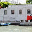 Музей Пегги Гуггенхайм