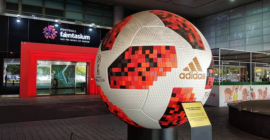 Музей «Football Faentasium»