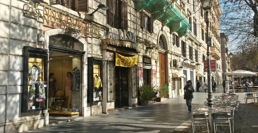 Улица Виа Кола ди Риенцо
