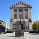 Словацкий национальный музей