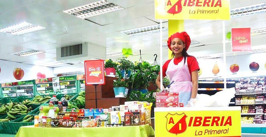 Супермаркет Иберия<br/> в Игуэйе