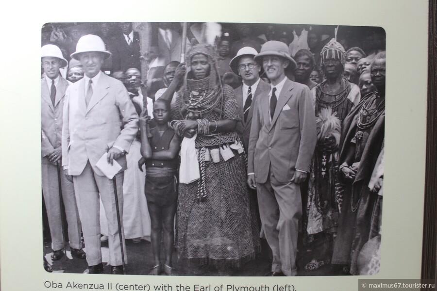 Нигерия. Ч - 13. Остатки былого великолепия