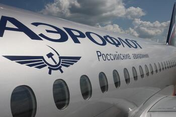 Аэрофлот приостанавливает рейсы в города Европы и Узбекистан