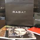 Магазин RABAT в Барселоне