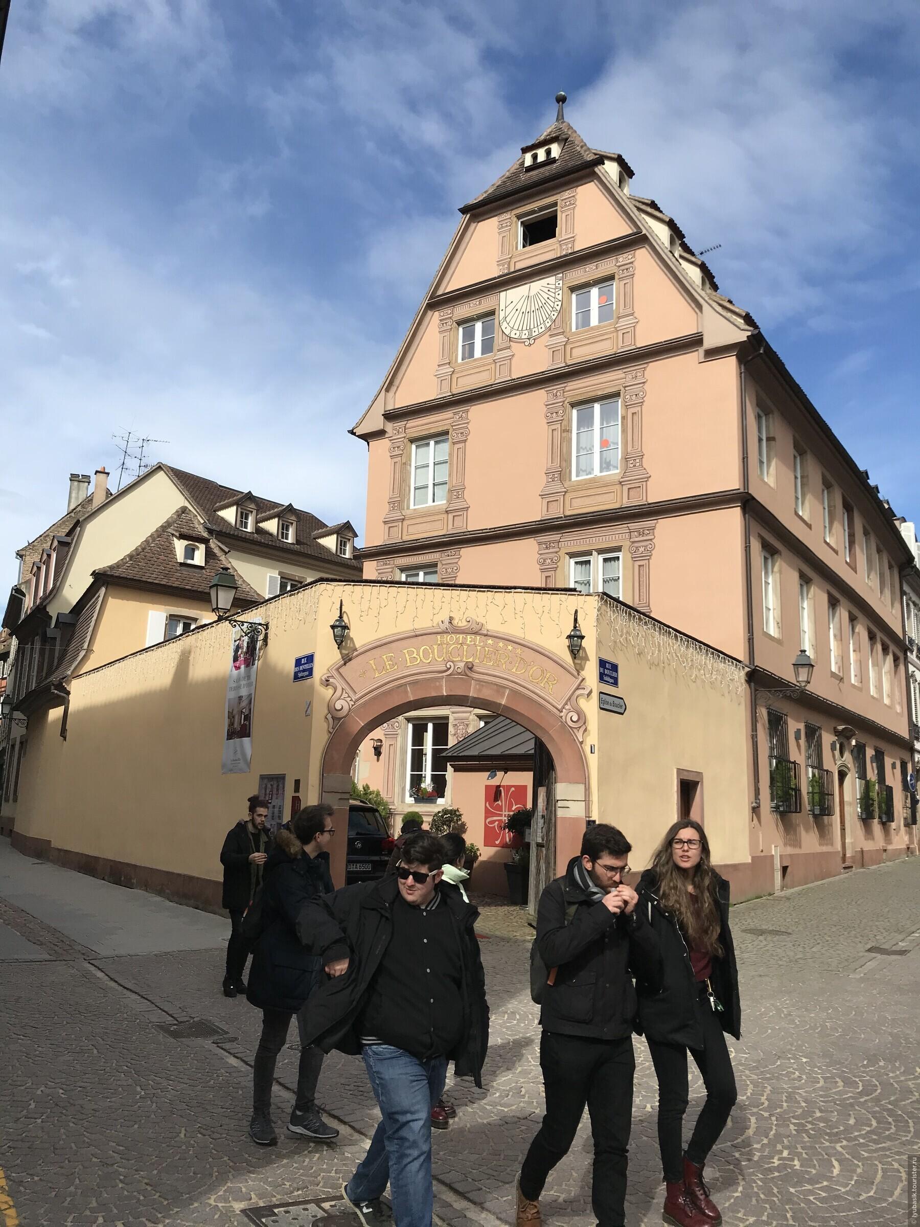 культура множествами фото и отзывы страсбург туристер собрали