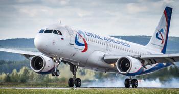 Уральские авиалинии отменяют рейсы в Таджикистан, Киргизию, Армению, Азербайджан