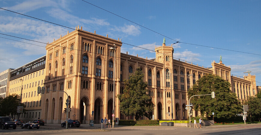 Улица Максимилианштрассе