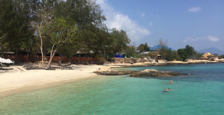 Пляж Ао Лук Йон<br/> (Ao Luk Yon Beach)