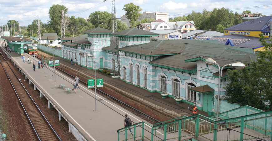 Станция Кубинка-1