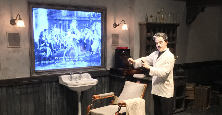 Музей Чарли Чаплина «Chaplin's World»