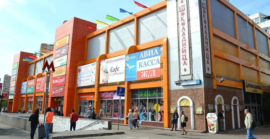 Сеть торговых центров «Ареал»