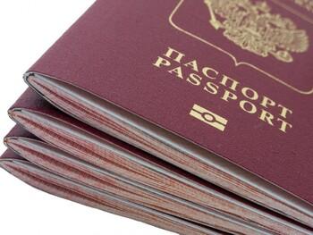 Генконсульства ряда стран в Екатеринбурге приостановили выдачу виз