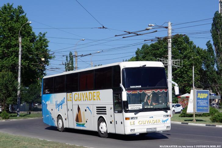 Как добраться из аэропорта Симферополь до города, курортов