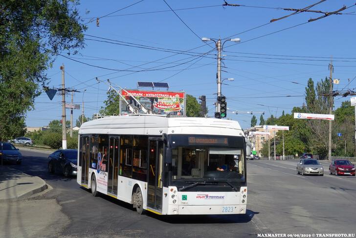Как добраться из аэропорта Симферополя до вокзала