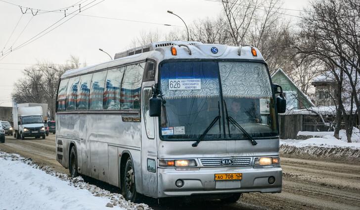 Автобус Новосибирск – Кемерово