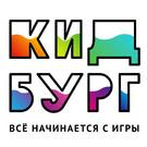 Парк развлечений «КидБург» в Самаре