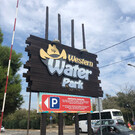 Западный Аквапарк