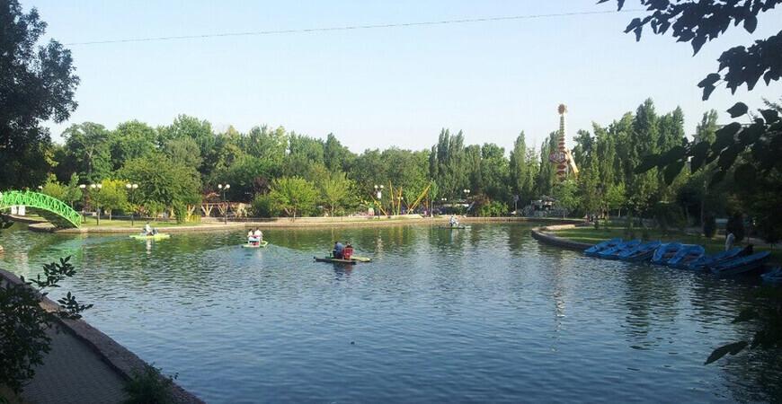 Парк культуры и отдыха имени Бабура (Парк Дружбы)