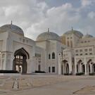 Президентский дворец Абу-Даби