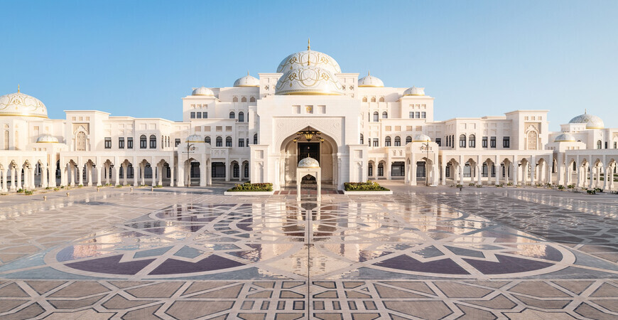 Президентский дворец<br/> Абу-Даби