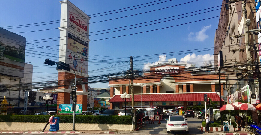 Супермаркет «Фудленд» <br/> в Паттайе