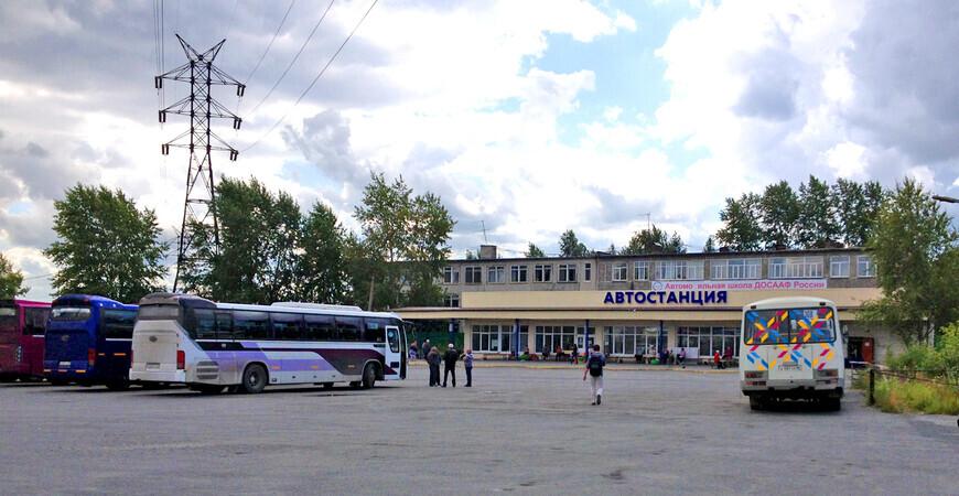 Автовокзал Первоуральска