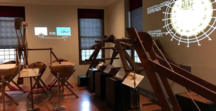 Музей Леонардо да Винчи в Венеции