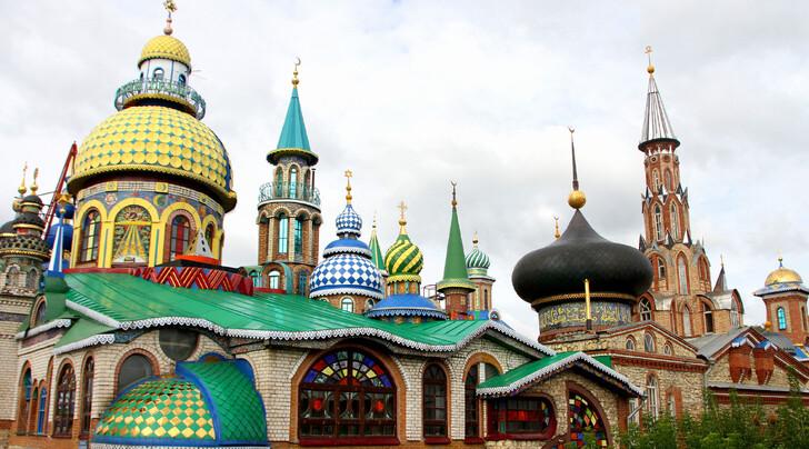 Сколько лететь до Казани