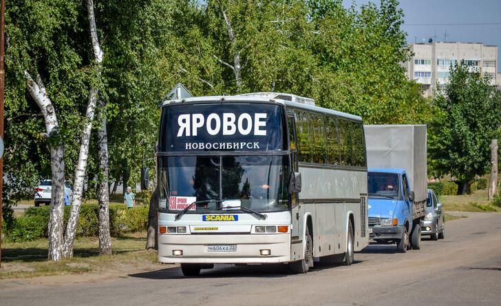 Автобус Новосибирск — Яровое