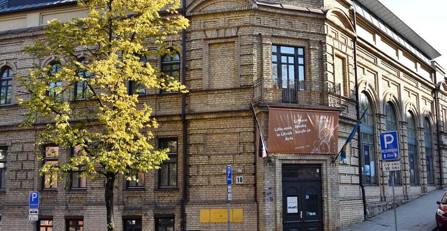 Государственный еврейский музей Виленского Гаона