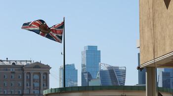 Британские визовые центры в РФ закроются до 5 апреля