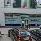 Визовый центр Франции в Саратове