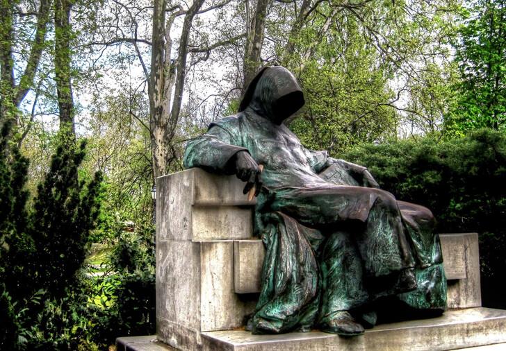 Памятник Анониму
