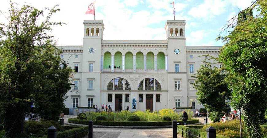 Музей современности (Гамбургский вокзал)