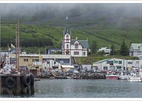 Исландия: Нордюрланд-Эйстра