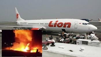 Пассажирский самолёт разбился на Филиппинах