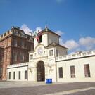 Дворец Венария Реале