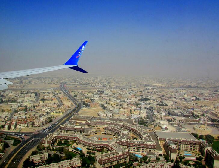 Сколько лететь до ОАЭ