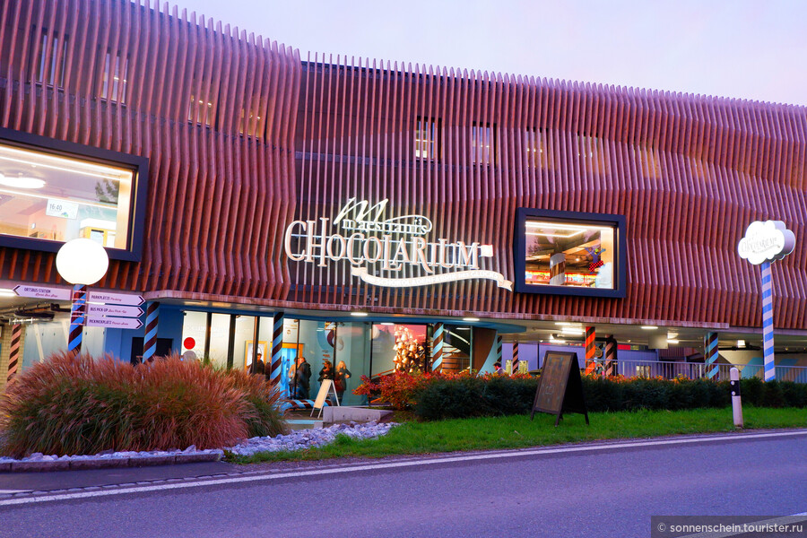 Шоколадная фабрика Маэстрани