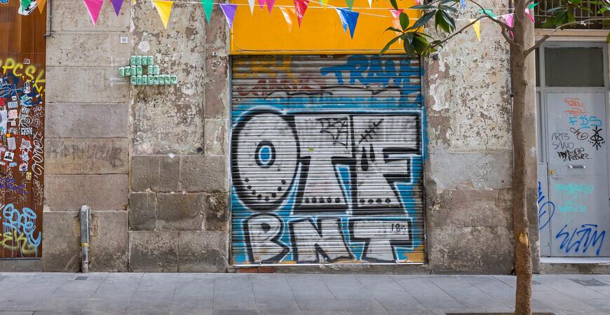 Улица Риера Байкса в Барселоне