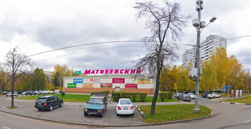 ТЦ «Матвеевский»