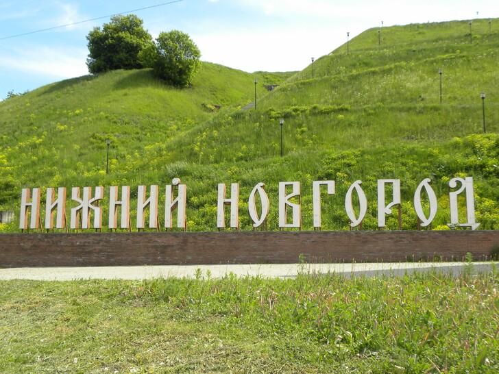 Что посмотреть в Нижнем Новгороде летом