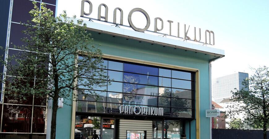 Музей восковых фигур Паноптикум
