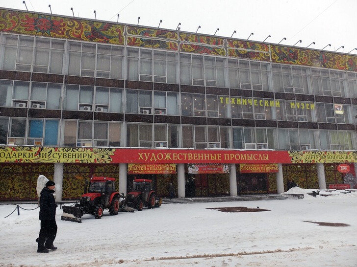 Музей художественных промыслов и Технический музей
