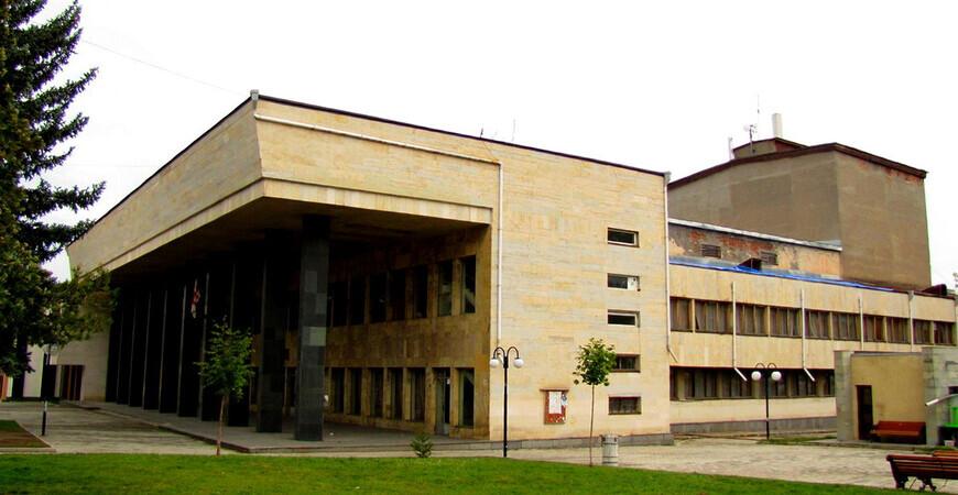 Драматический театр в Ахалцихе
