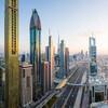 Трасса Шейха Заеда и бизнес центр Дубая
